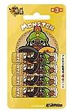 EXAR(エクサー) モンスターハンター4 単3型アルカリ乾電池 TYPE-2  日本正規代理店品 BT119 EX0061-2