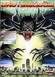 echange, troc Urotsukidôji, la légende du démon - Édition 2 DVD