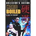Hard Boiled (Collector's Edition) [DVD]