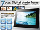 新商品/プロモーションに最適/7インチ/デジタルフォトフレーム/ブラック/