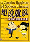 A Complete Handbook of Spoken Chinese