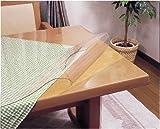 両面非転写テーブルマット (800x1350mm/2mm厚) 非密着タイプ 日本製