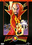 Flash Gordon [DVD] [Import]