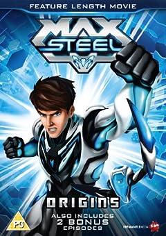 u.f.o steel combining ultraman max steel steel model combining soldier max steel