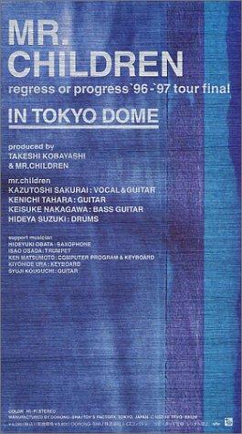 regress or progress '96-'97 tour final IN TOKYO DO [VHS]