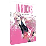 IA ROCKS -ARIA ON THE PLANETES-