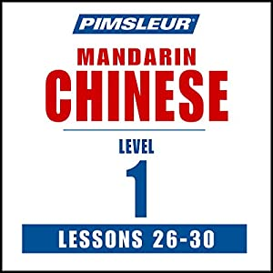 Chinese (Mandarin) Level 1 Lessons 26-30 Speech