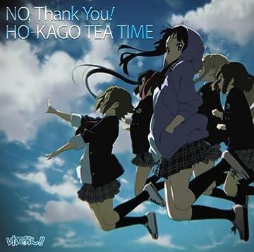 TVアニメ「けいおん!!」エンディングテーマ NO,Thank You!(初回限定盤)