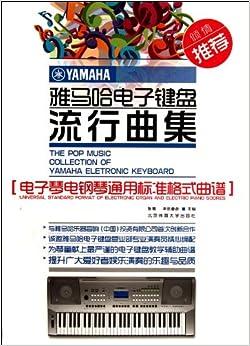 Yamaha piano keyboard prices car interior design for Yamaha clavinova clp 200 price