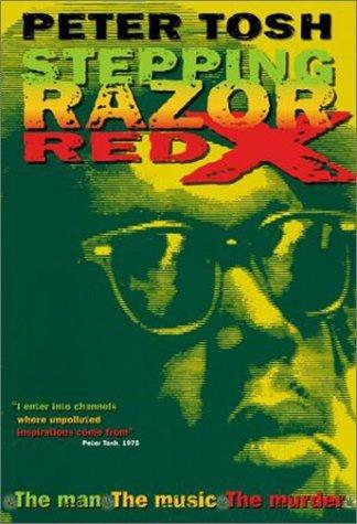 Stepping Razor Red X [DVD] [Import]