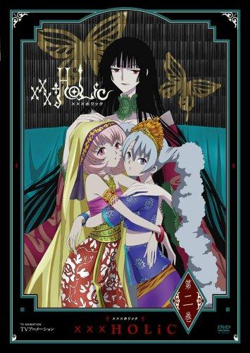 xxx HOLiC 第二巻 [DVD]