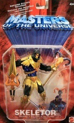 Buy Low Price Mattel Masters of the Universe Skeletor Figure (Gold Armor Variant) (B001Q1WAGO)