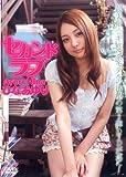 ひなあゆり セカンドラブ [DVD]