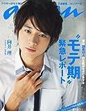 an・an (アン・アン) 2011年 2/9号 [雑誌]