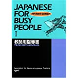Japanese for Busy People: Teacher's Manualby The Association for...
