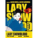 Lady Snowblood Volume 2: The Deep-Seated Grudge: v. 2by Kazuo Kamimura