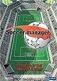 echange, troc Soccer Manager