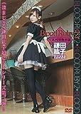 鎌田紘子 Blood Ruby 2 ~名門学園の謎 [DVD]