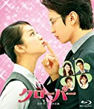 クローバー【通常版】Blu-ray/Blu-ray Disc/TCBD-0451 TCエンタテインメント TCBD-0451