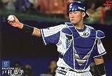 2016カルビープロ野球カード第2弾■レギュラーカード■141/戸柱恭孝/横浜DeNA