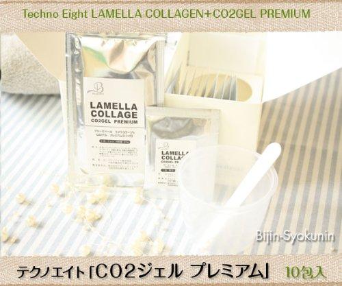 テクノエイト CO2ジェル プレミアム10包入Techno Eight LAMELLA COLLAGEN+CO2GEL PREMIUM