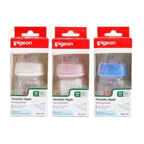 3 Pigeon Baby Peristaltic Nipple Pp Nursing Bottles Bpa Free 2 Oz (3 Colors) front-960639