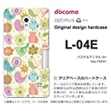 docomo Optimus G Pro L-04E ケース Optimus G Pro L-04E カバー ケース・ジャケット【パステルアニマル091/l04e-PM091】