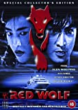 Red Wolf (2-Disc Special Collector's Edition) [1995] [DVD]