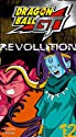 Dragon Ball Gt 12: Revolution [VHS]