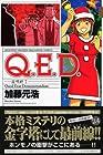 Q.E.D.証明終了 第24巻 2006年05月17日発売