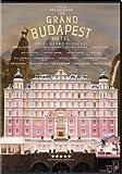 The Grand Budapest Hotel (Bilingual)