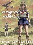Jiro Matsumoto Velveteen and Mandala