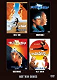 ウルトラバリュー ベスト・キッド DVDセット