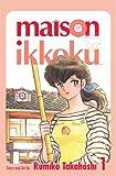 Maison Ikkoku (Manga S.) (057507826X) by Rumiko Takahashi