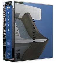ル・コルビュジェ DVD-BOX
