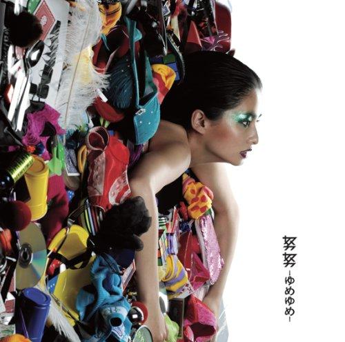 2nd Single - 努努-ゆめゆめ- : ...
