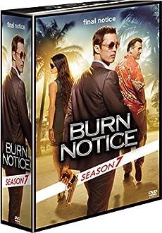 バーン・ノーティス 元スパイの逆襲 ファイナル・シーズン DVDコレクターズBOX