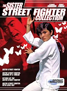 The Sister Street Fighter Collection