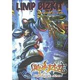 Limp Bizkit Poster - Significant Other [Size 61 cm x 91,5 cm]