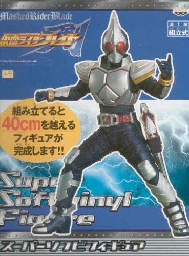 Kamen Rider Blade Series