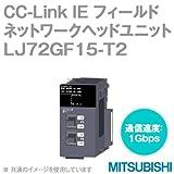 三菱電機 LJ72GF15-T2 MELSEC-Lシリーズ フィールドネットワークヘッドユニット NN