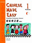 Chinese Made Easy Textbook 1, 2nd Edi...