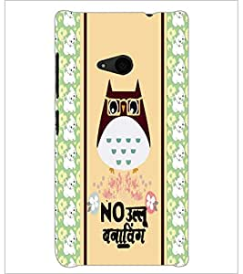 PrintDhaba Quote D-6059 Back Case Cover for MICROSOFT LUMIA 535 (Multi-Coloured)