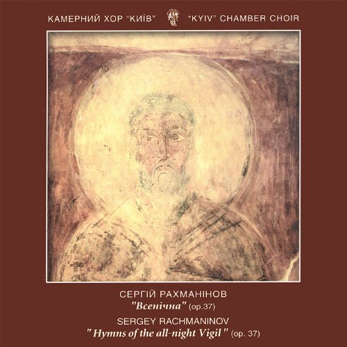Sergei Rachmaninov: Hymns Of All Night Vigil front-890949