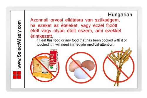 Milk, Eggs And Wheat Allergy Translation Card - Translated In Korean Or Any Of 67 Languages