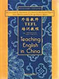 img - for TEFL training course for foreign teachers(Chinese Edition) book / textbook / text book