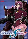 Mobile Suit Gundam Seed 2: Destiny [DVD] [Region 1] [US Import] [NTSC]