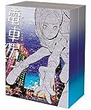 電車男 DVD-BOX