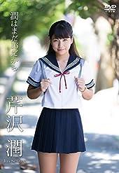 ������/��Ϥޤ�16������ [DVD]