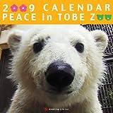 ピース2009カレンダー C-206-PS
